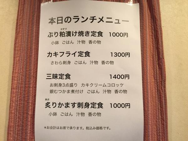 10/13 本日のランチメニューです!